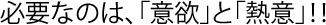 index_catch01