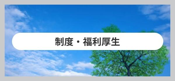 foot-banner-01@2x