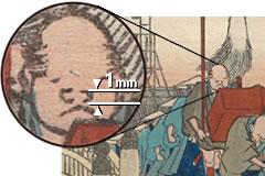 オリジナルの質感 イメージ